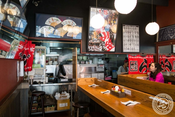 Dining room at Terakawa Ramen in NYC, New York