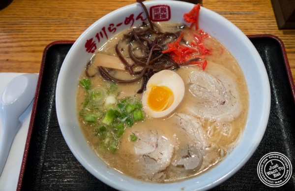 Terakawa Ramen at   Terakawa Ramen in NYC, New York
