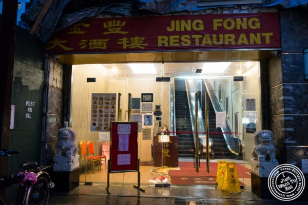 Jing Fong, Dim Sum Restaurant in Chinatown, New York, NY