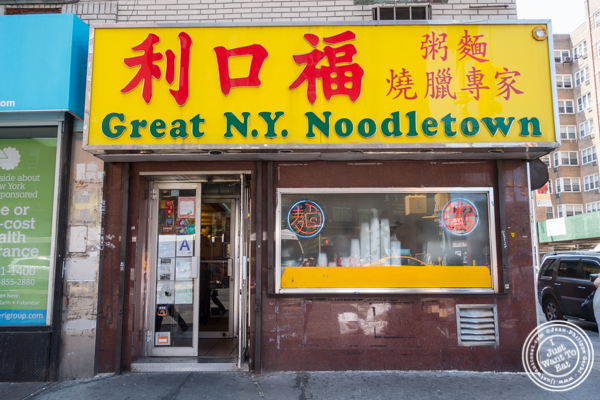 The Great New York Noodletown in Chinatown