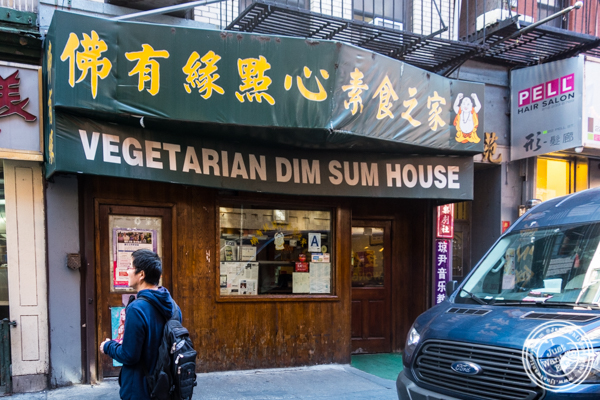 Vegetarian Dim Sum House in ChinaTown, NYC, New York