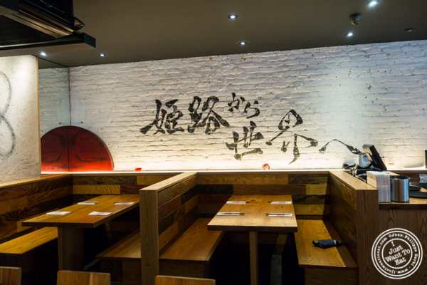 Dining room at Ramen Zundo-Ya in NYC, New York