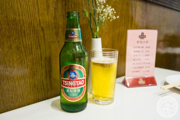 Tsing Tao beer at Bite of Hong Kong in Chinatown, NYC