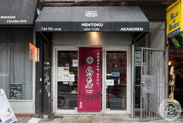 Mentoku Ramen in Hell's Kitchen