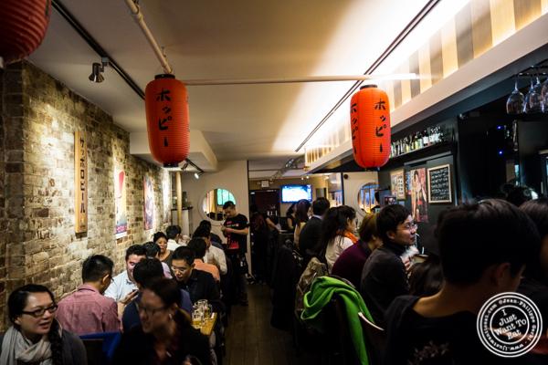 Dining room at Sake Bar Hagi 46 in Hell's Kitchen, NYC