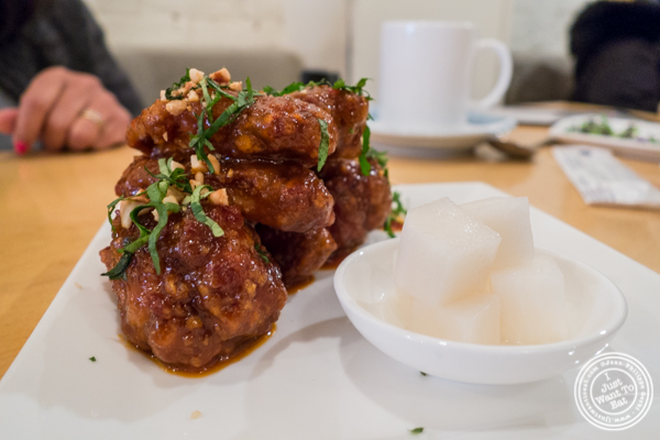 Spicy 'k.f.c.' korean fire chicken wings at Danji in NYC, NY