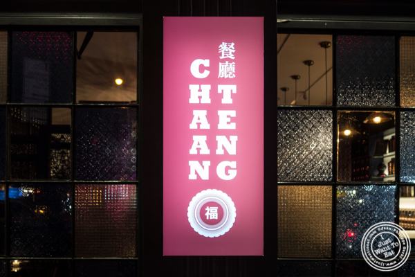 Chaan Teng in Hell's Kitchen, NY