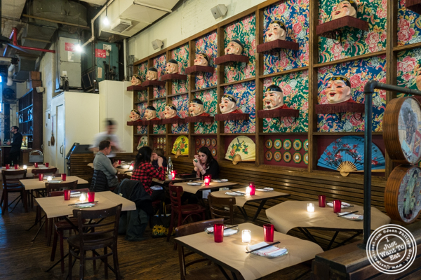 Dining room at Kelley and Ping in Greenwich Village