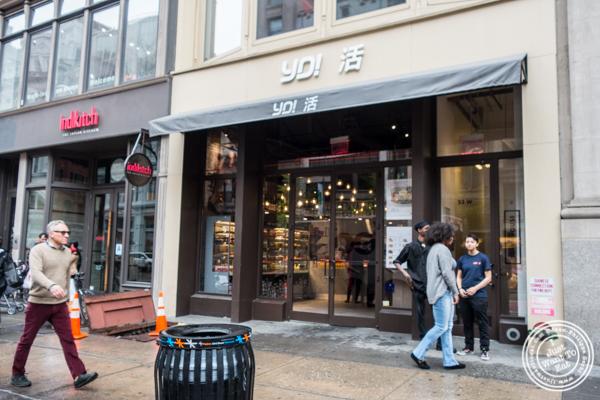 Yo! Sushi in NYC, NY