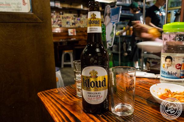 Cloud beer at Sik Gaek in Woodside, Queens