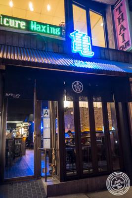 Kame Ramen in NYC, NY