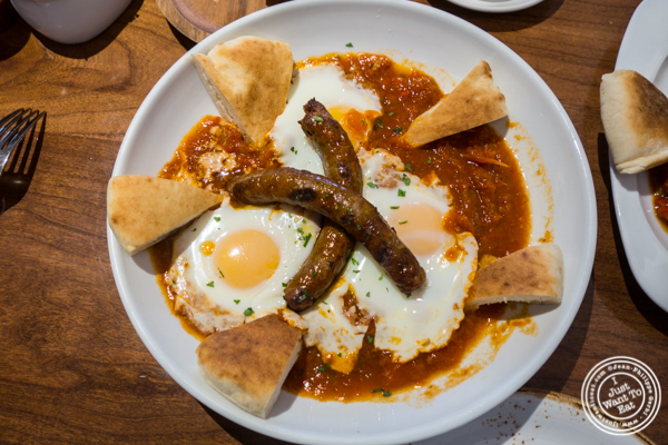 shakshuka moroccan breakfast at Mémé Mediterranean in Hell's Kitchen