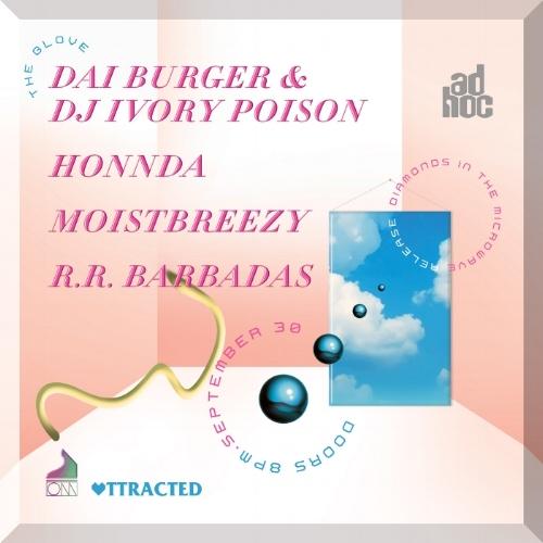 Record-release-poster-v12_med.jpg