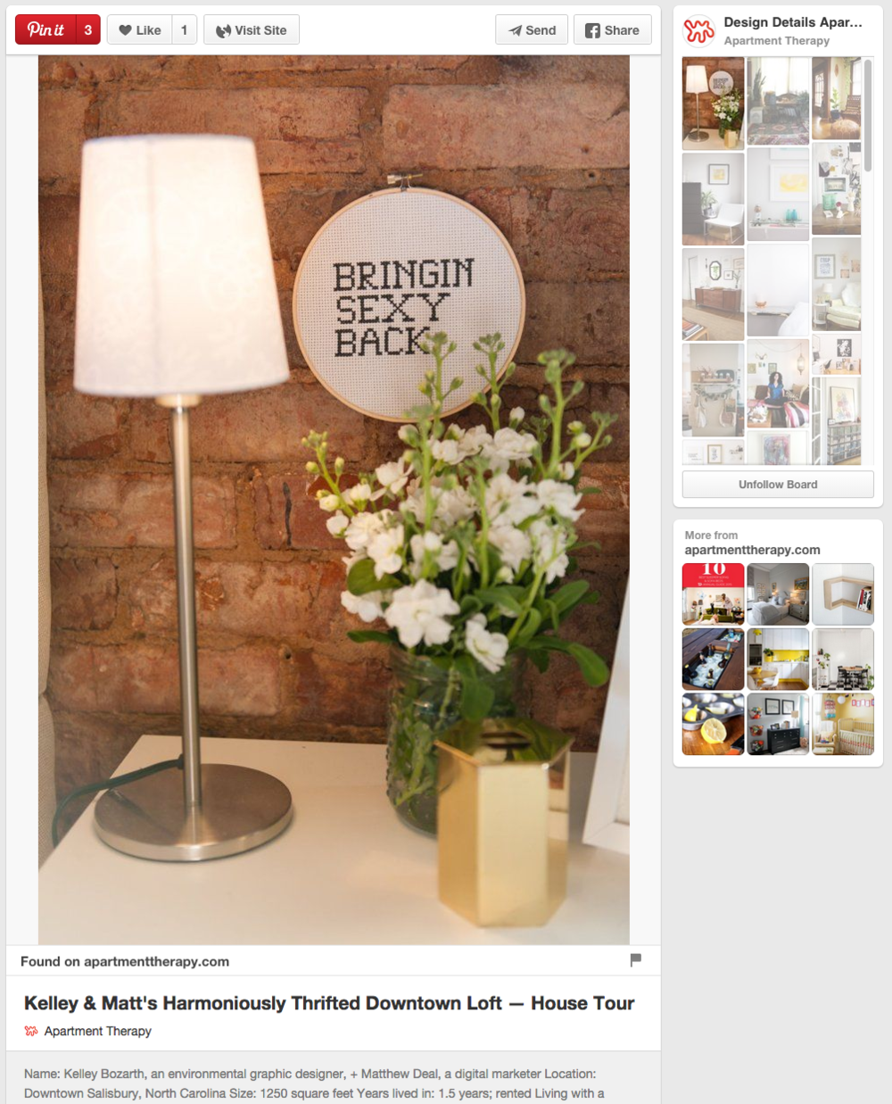 And now I get to watch ApartmentTherapy pin pictures of my nightstand.  Yesssss.