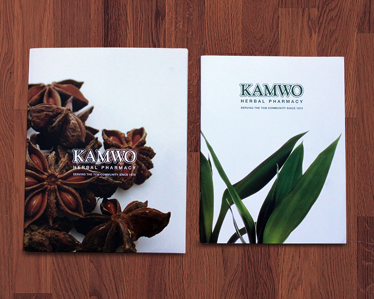 Kamwo Welcome Kit