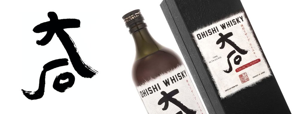 Ohishi Japanese Whisky