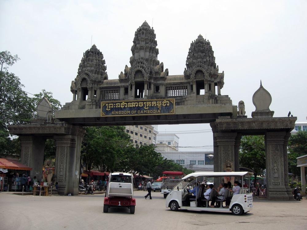 Photo of the Thai-Cambodian border at Aranyaprathet, Thailand and Poipet, Cambodia