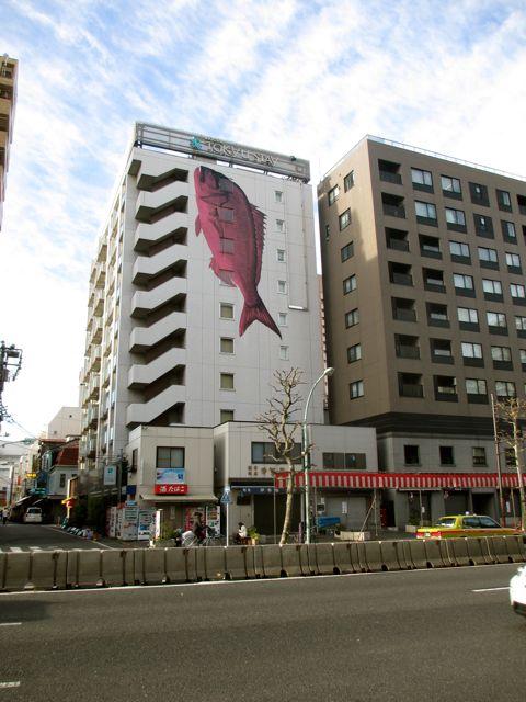 shopping in Tokyo, Japan