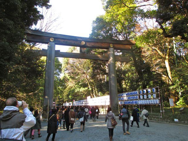 Tokyo, Japan - Meiji Shrine