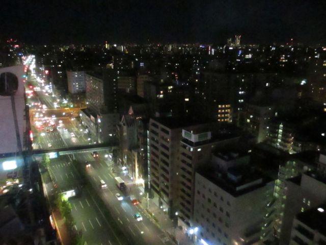 Tokyo, Japan - skyline at night