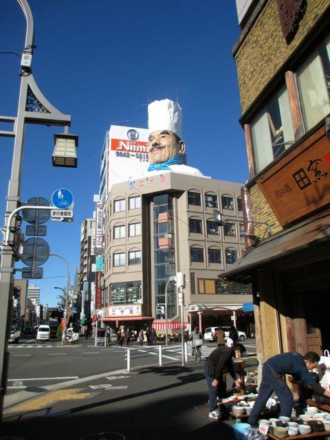 Tokyo, Japan - Kappabashi Street shopping