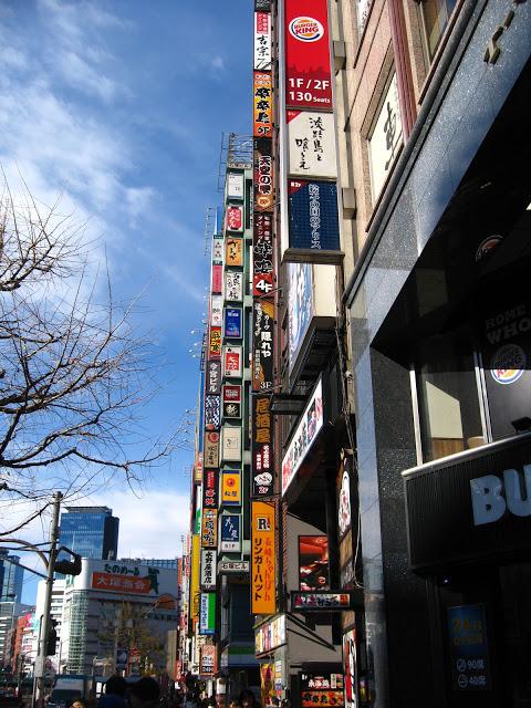 Streets of Shinjuku, Tokyo, Japan