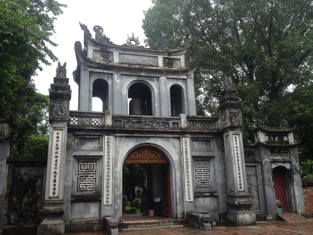 The entrance to the Temple of Literature