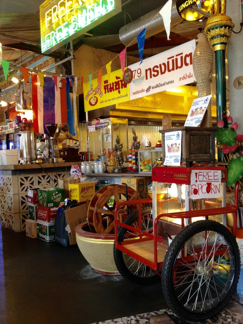 Zaap Thai Restaurant