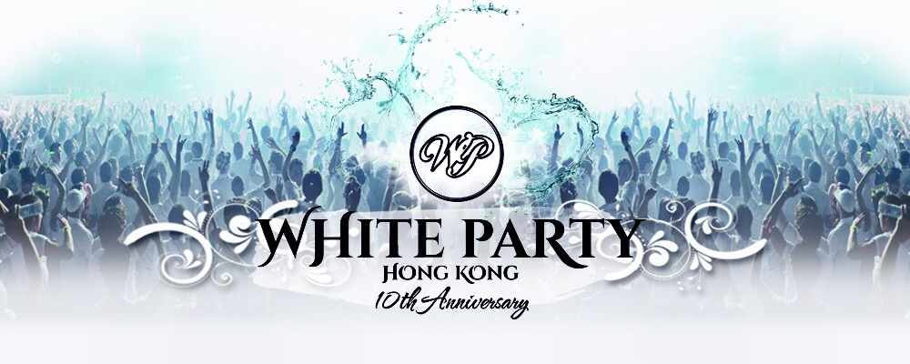 White Party 10