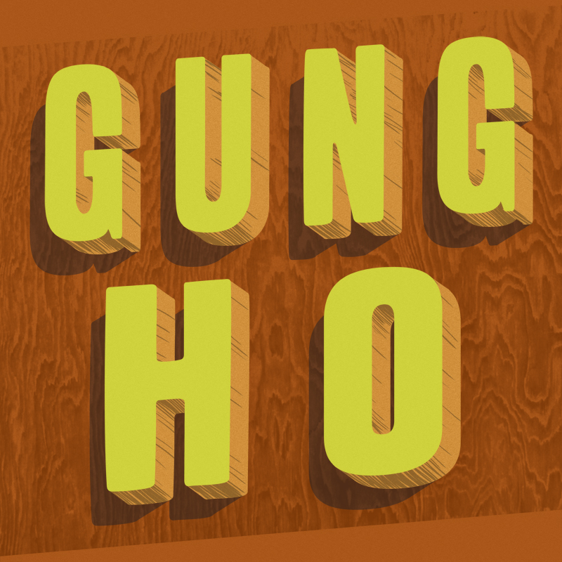002_Dec14_GungHo.jpg