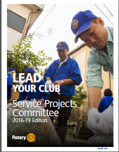 Club Service Project Manual