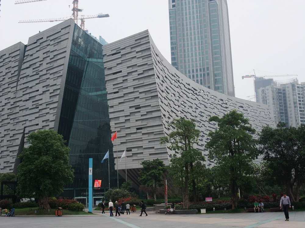 Guangzhou National Library