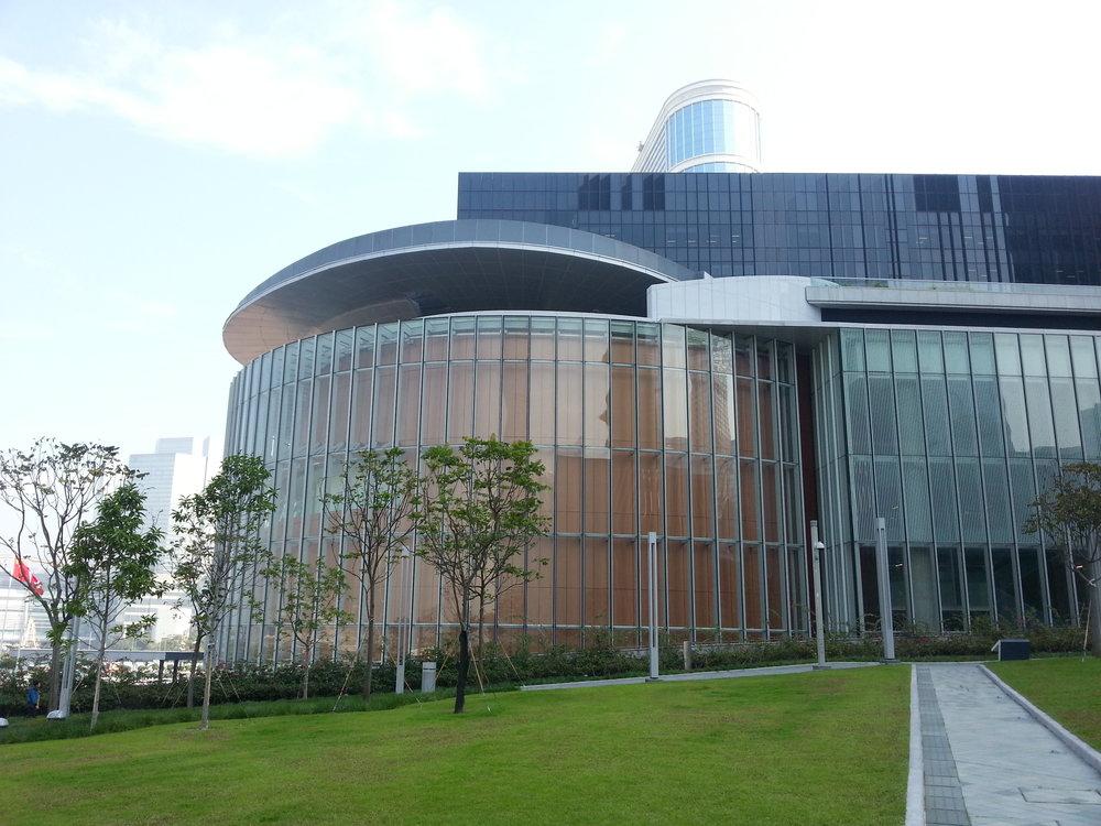 HK Gov HQ