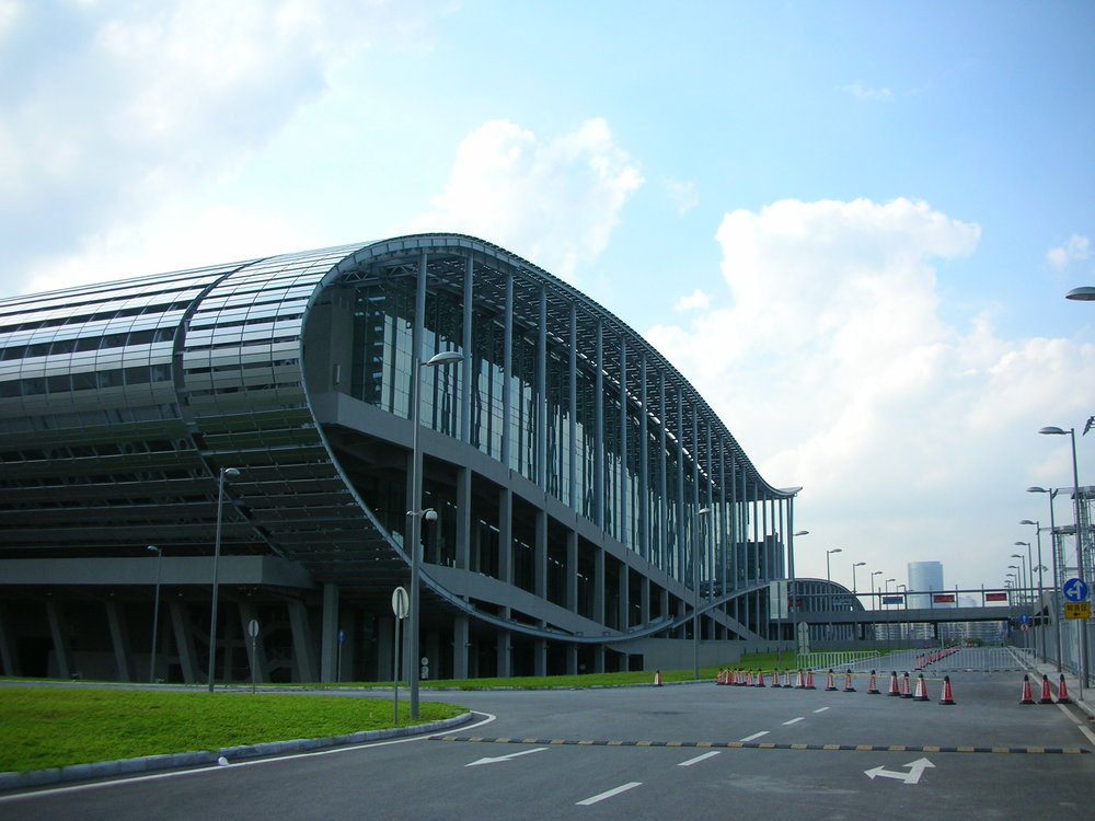 Guangzhou International Exhibition Centre