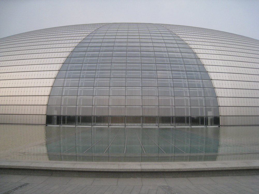 Beijing National Theatre