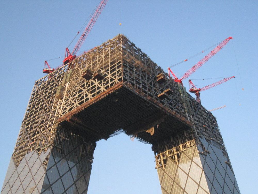 CCTV Tower