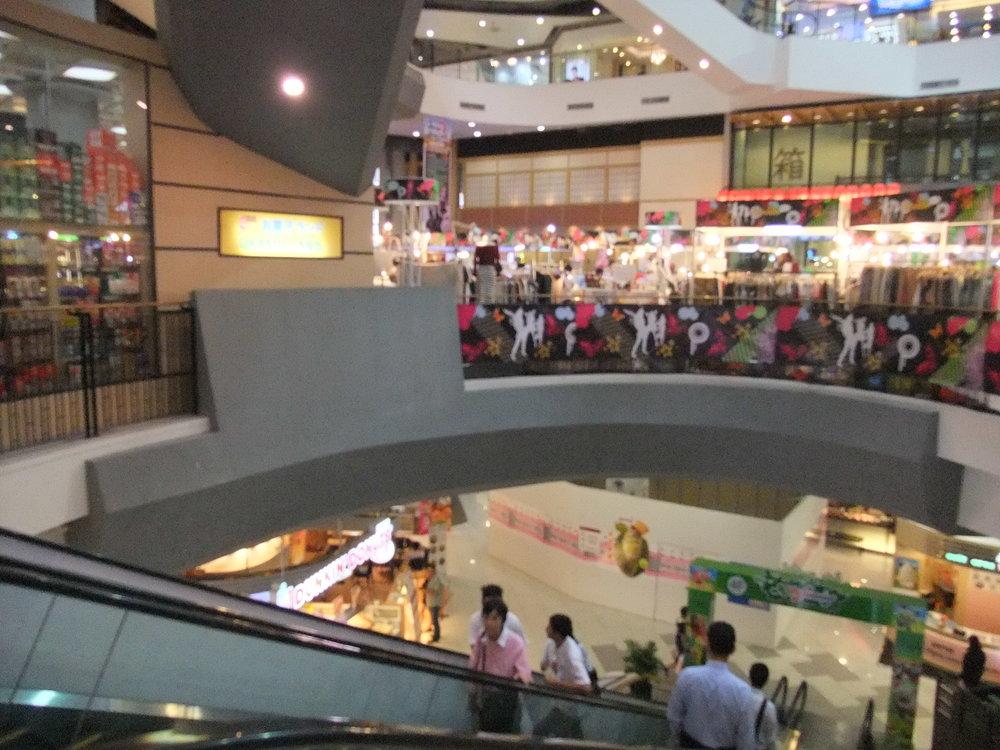 Gateway Ekamai, Bangkok