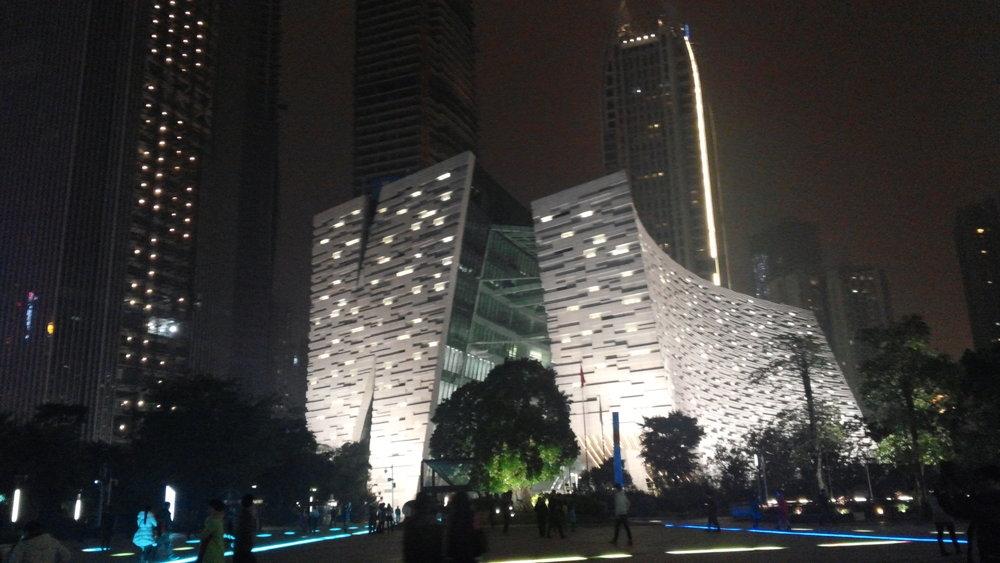 Guangzhou National Library