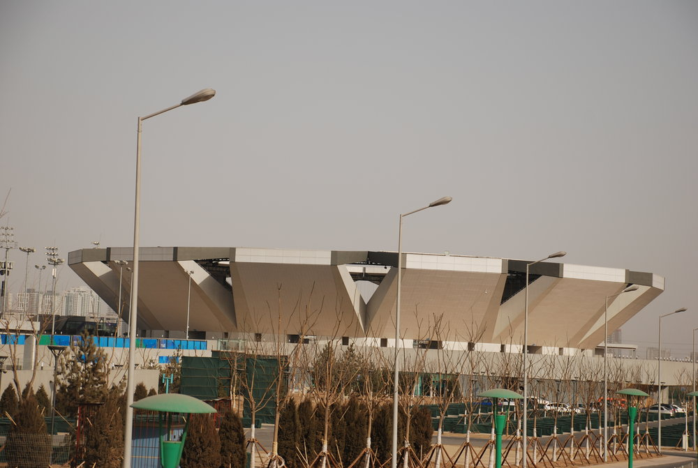 Olympic Green Hockey Stadium.JPG