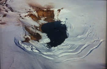 Eliasson:  The Volcano Series