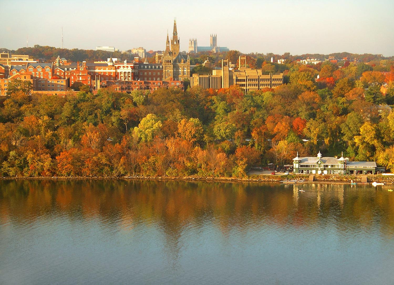 Georgetown university essay