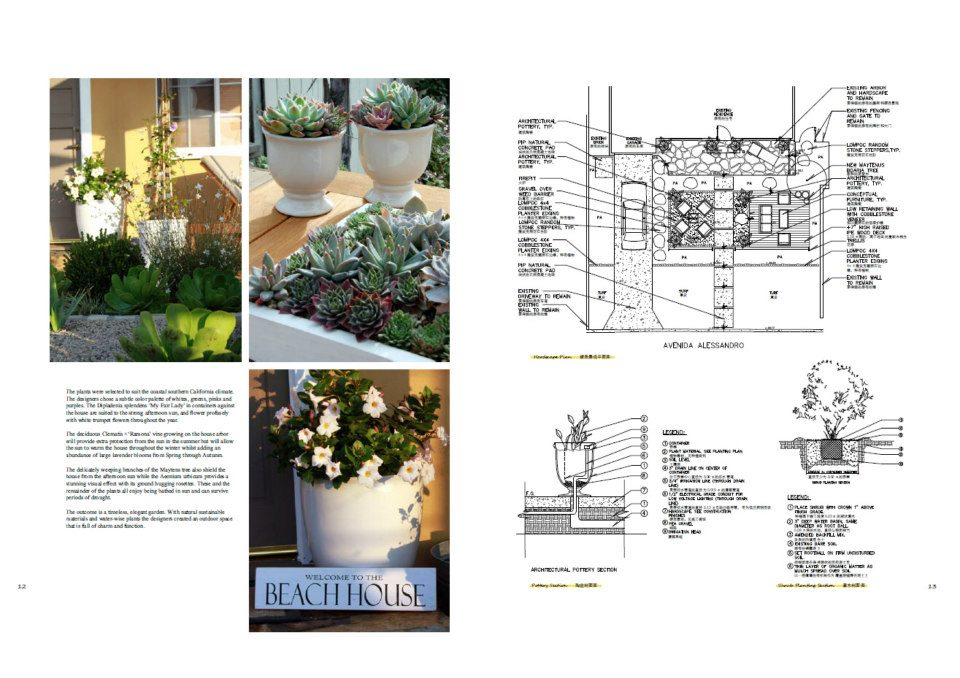 Ornamental Plants in the Landscape Page 2 of 3