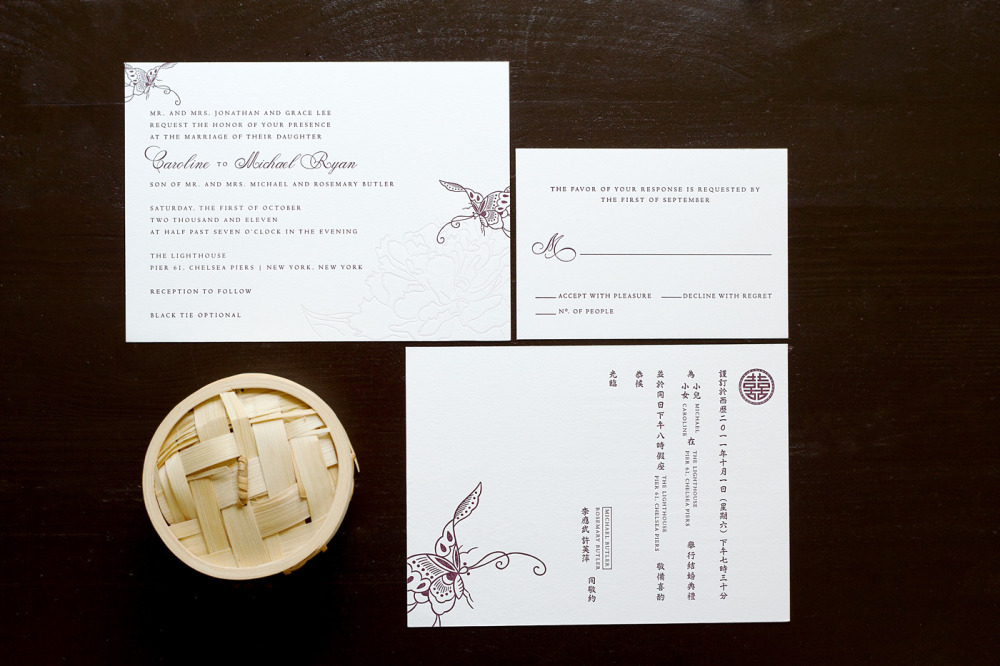 "Caroline and Michael   Special Design Notes:  Blind debossed peonies, Chinese letterpressed on the reverse  Printing Method:   Letterpress; design can also be beautifully offset printed   Paper:  Cranes Lettra ""Our invitations turned out a-mazing! I am so happy with them. You made the process so enjoyable! Many thanks!""  —Caroline and Michael, New York City"
