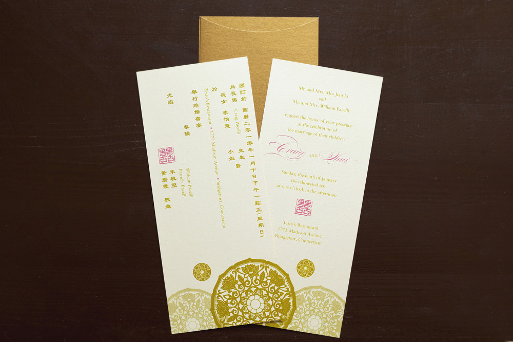 I Hui and Craig   Special Design Notes:  Invitation printed on both sides in English and Chinese were inserted into a stock gold sleeve  Printing Method:  Digital press; design can be priced using offset or letterpress  Paper:   Reich Shine