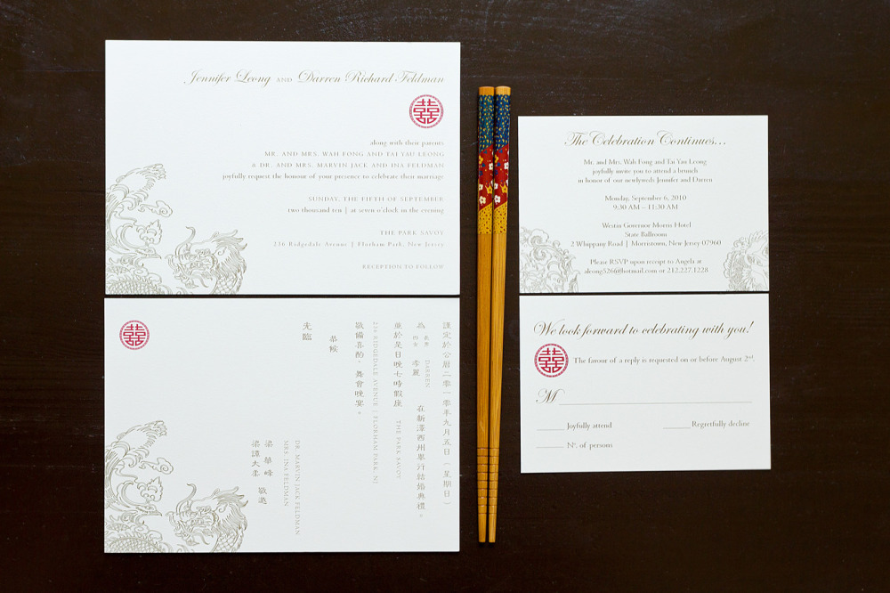 Jennifer and Darren   Special Design Notes:  Invitation printing front and back in English and Chinese  Printing Method:   Offset/ design can be priced using letterpress   Paper:  Strathmore Natural White
