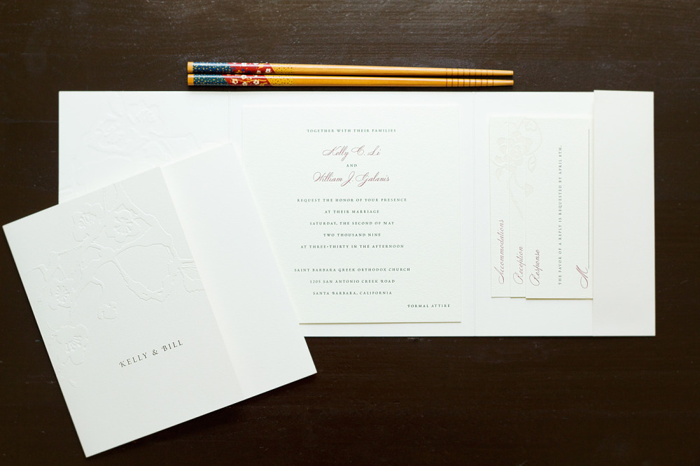 Kelly and Bill   Special Design Notes:  Customizable tri-fold folder with blind embossed cherry blossoms on the cover  Printing Method:   Letterpressed invitation insert adhered to middle panel of folder   Paper:  Hammermeuile (not available) *please inquire about new paper options