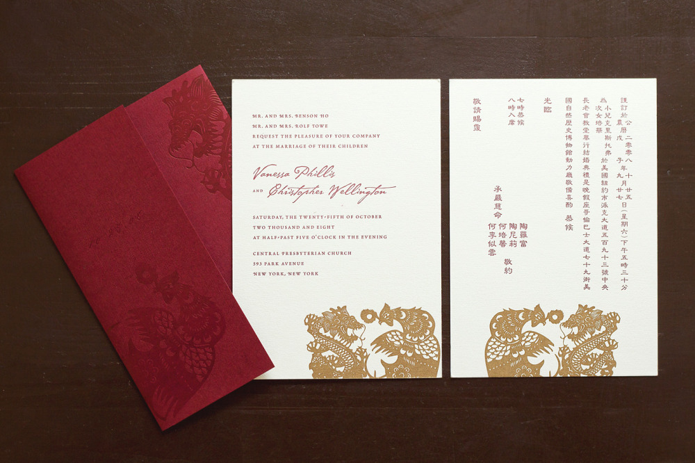 Vanessa and Christopher   Special Design Notes:  Customizable matte foil stamped wrap with dragon and phoenix accents; invitation was printed front and back in English and Chinese   Printing Method:  Letterpress  Paper:   wrap:  Beckett;   invitation:  Hammermeuile (no longer available) *please inquire about new paper options