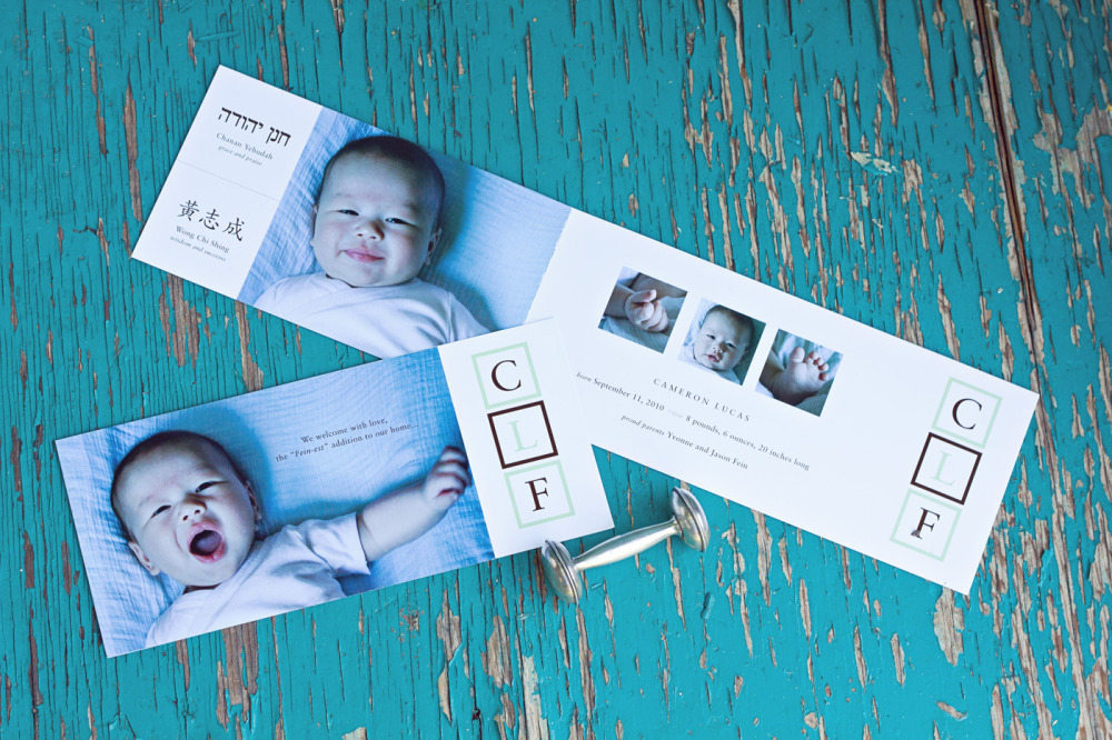 Cameron   Special Design Notes /Theme:  Cameron's announcement incorporated photos and the three names lovingly given to him in English, Chinese and Hebrew. 4 x 9 card folded out.  Printing Method:   Digital press   Paper:  100# coverstock