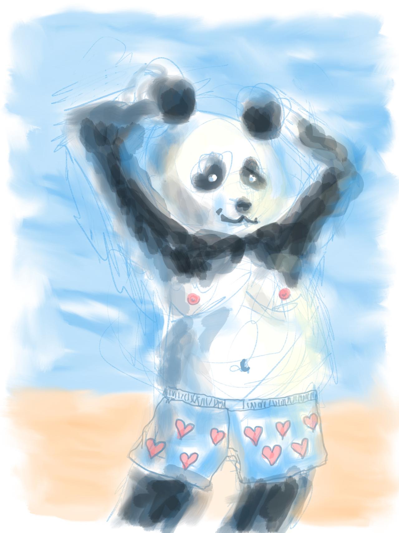 Plushious Panda.