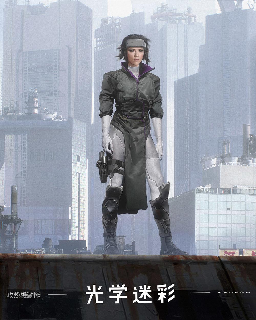 GITS_MajorThermoOptical+Tactical_MK_071315_v03.jpg